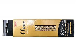 Ланцюг 11 ск. 118зв. Gold YBN S11 з замком