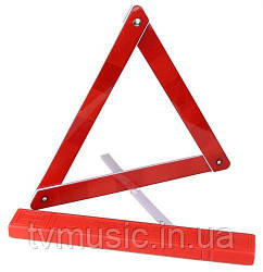 Знак аварийный Vitol ЗА 003