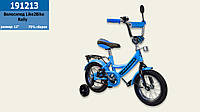 "Велосипед детский 2-х колёсный 12"" 191213 (1шт) Like2bike RALLY, голубой, без переднего тормоза"