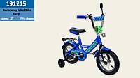 """Велосипед детский 2-х колёсный 12"""" 191215 (1шт) Like2bike RALLY, синий, без переднего тормоза"""