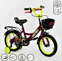 """Велосипед Corso G детский двухколесный 14 """" дюймов Красный"""