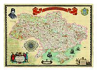 Карта Украины под старину