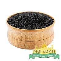 Чёрный тмин, (200 г) зерна черного тмина