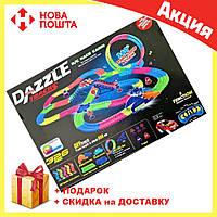 Детский игрушечный трек для машинок на пульте управления DAZZLE TRACKS 326 деталей | конструктор трасса, фото 1