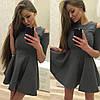 Женское стильное платье из неопрена