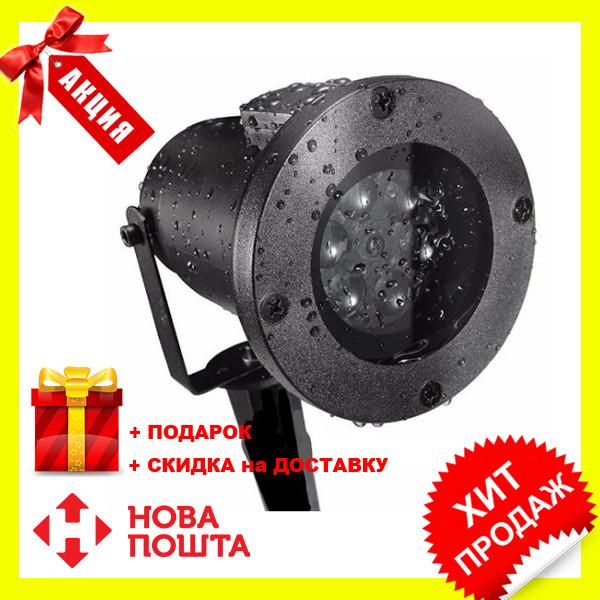 Лазерный проектор для дома Star Shower White Snowflake WP1 | гирлянда лазерная подсветка для дома