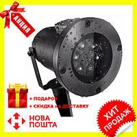 Лазерный проектор для дома Star Shower White Snowflake WP1 | гирлянда лазерная подсветка для дома, фото 1