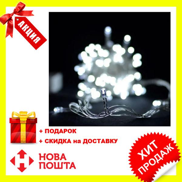 Гирлянда 100LED 10м (контрол.220V) (ЧП) Белый, Новогодняя бахрама, Светодиодная гирлянда, Уличная гирлянда