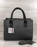 Молодежная женская сумка Welassie Ханна Серая (65-56101)