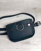 Женская сумка на пояс Welassie Кэти Зеленая (65-99208)