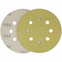 Круг шлифовальный желтый на липучке Velcro Polystar Abrasive 125 мм, P80