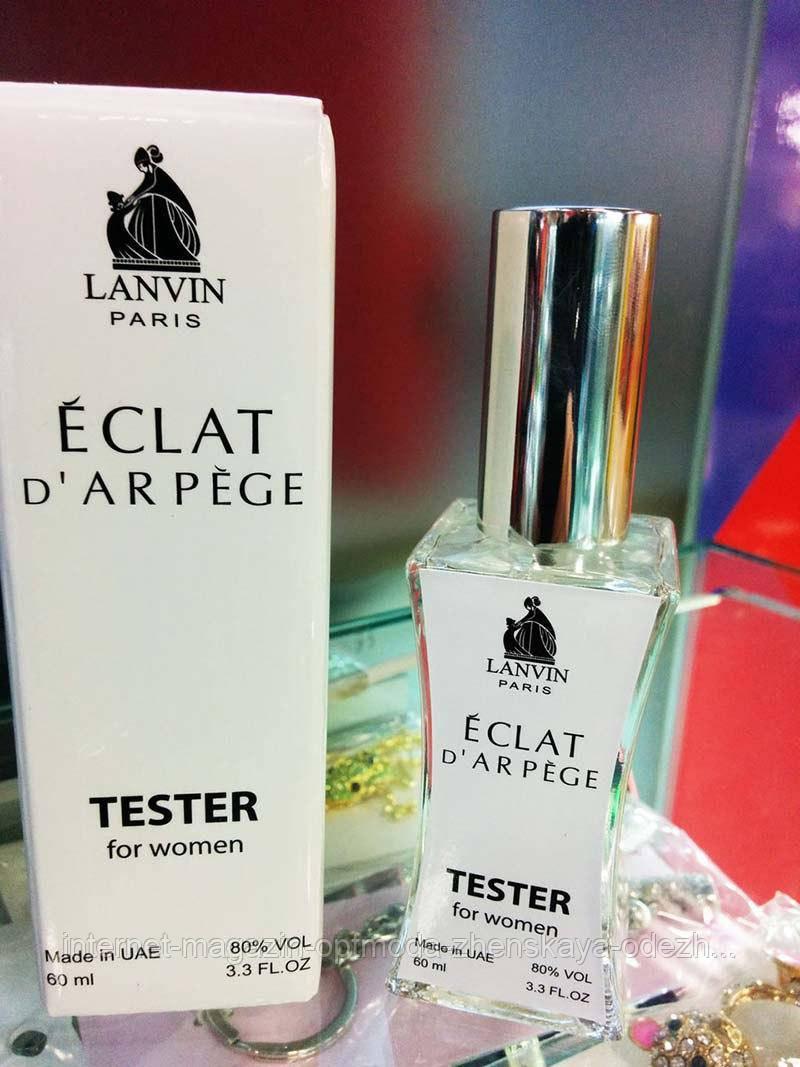 Тестер женской туалетной воды Lanvin Eclat D'Arpege (Ланвин Эклат Дарпеж) ,60 мл