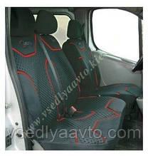 Чехлы на сиденья универсальные MILEX/Classic 2+1 BUS+3подг 7021/1 черные