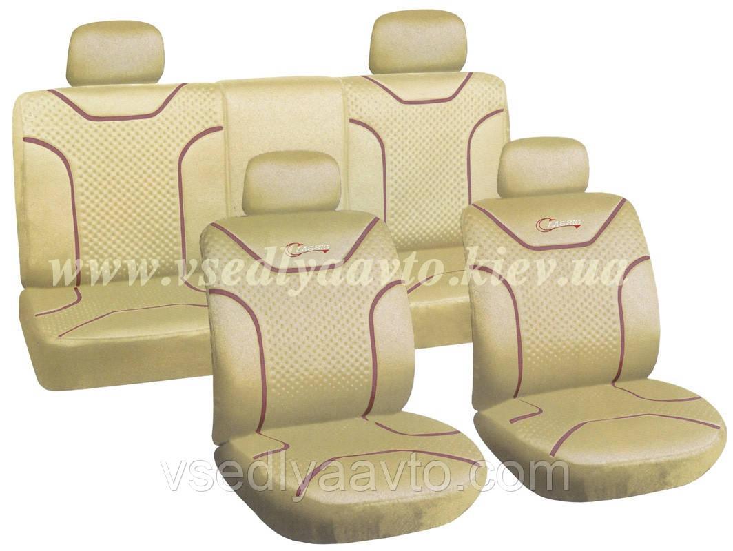 Чехлы на сиденья универсальные MILEX/Classic AG-7262/B полный к-т/2пер+2задн+5подг/беж