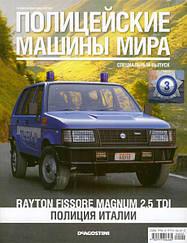 Полицейские Машины Мира СПЕЦВЫПУСК №3 Subaru Forester 2007