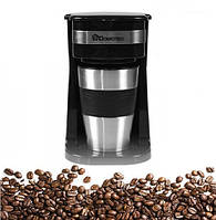 Кофеварка Domotec с термостаканом 700W
