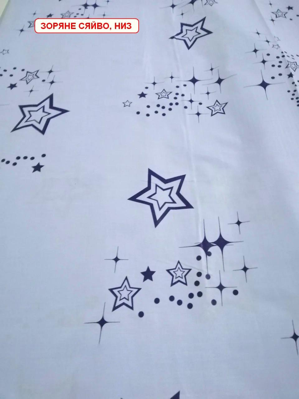 Двоспальнепростирадлона резинці - Зоряне сяйво, низ
