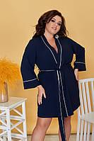 """Короткое платье-халат на запах """"Агнесса"""" с поясом (большие размеры)"""