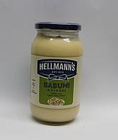 Майонез Hellmanns babuni 420ml