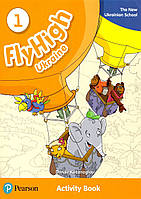 Fly High 1 Activity Book (металлическая пружина)