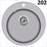 Гранітна мийка AquaSanita Raund SR-100 (505 мм)., фото 7