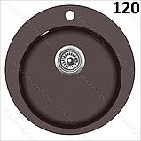 Гранітна мийка AquaSanita Raund SR-100 (505 мм)., фото 9