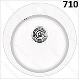 Гранітна мийка AquaSanita Raund SR-100 (505 мм)., фото 3