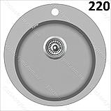 Гранітна мийка AquaSanita Raund SR-100 (505 мм)., фото 8