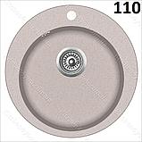 Гранітна мийка AquaSanita Raund SR-100 (505 мм)., фото 6