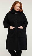 Женское модное пальто-кардиган черного цвета большие размеры (56,58,60,62)