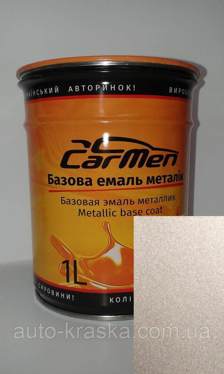 Автокраска CarMen Металлик ZAZ  Песчанный пляж TT663130 1л.