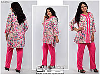 Женский летний легкий, яркий костюм двойка туника+ брюки. Большого размера Р- 54,56,58,60,62,64,66