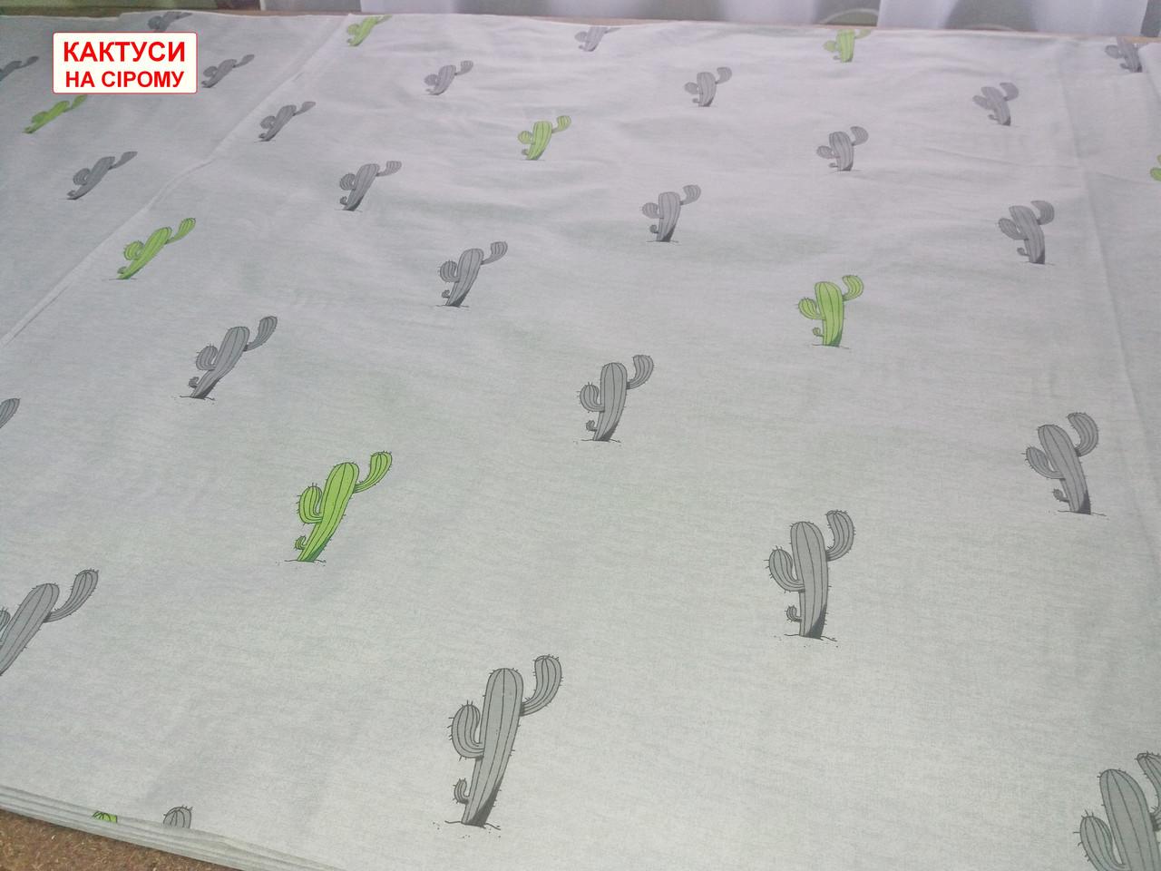 Європростирадлона резинці - Кактуси на сірому