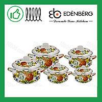 Набор эмалированных кастрюль Edenberg из 10 предметов (EB-1873)