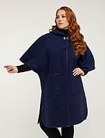 """Женский модный кардиган с рукавом """"летучая мышь"""" синего цвета больших размеров (56,58,60,62)"""