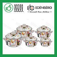 Набор эмалированных кастрюль Edenberg из 10 предметов (EB-1881)