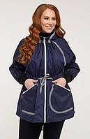 Ветровка модная женская свободного кроя большого размера синего цвета батал (50,52,54,56,58,60,62,64,66,68,70)