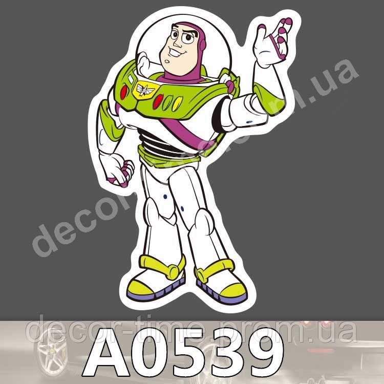 "Стикер: ""A0539"""