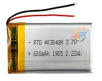 Аккумулятор 600mAh 3.7v 403050 для MP3 плееров, гарнитур, видеорегистраторов