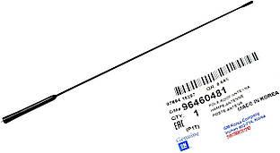 Антенна на крышу (штырь) Авео  GM - 96460481