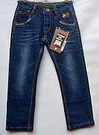 Джинсы для мальчика 1,5-4 года синие модель - 28104