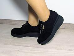 Туфли закрытые толстая подошва
