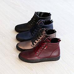 Женские ботинки со шнурком из натуральной кожи (разные цвета)