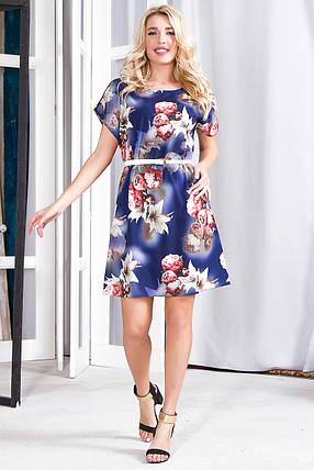 Платье 628 синее, фото 2