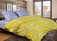 Качественное постельное белье двухспалка, желто-голубое