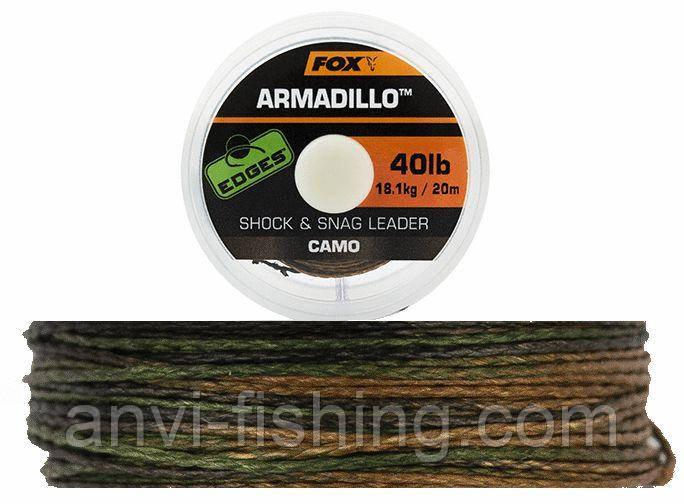 FOX камуфляжный плетеный лидер Armadillo EDGES 20м Тест: 30 lb (13,6 кг)