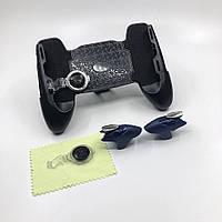 Геймпад с ручками курки CH Blue Shark триггеры с джойстиком GP-3 для PUBGM, Call Of Duty Mobile, Fortnite