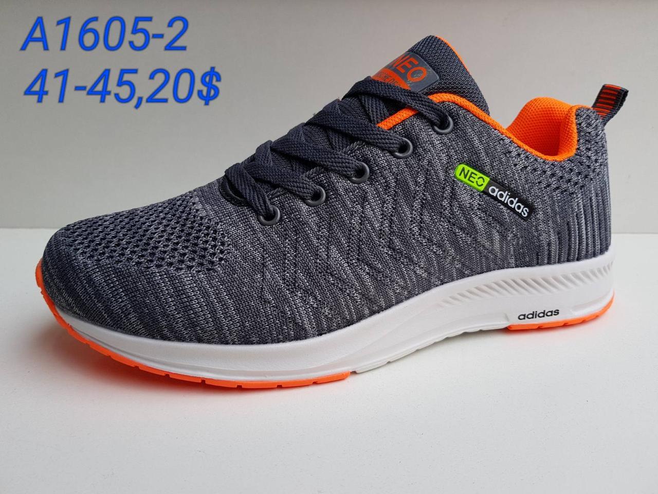 Кроссовки мужские Adidas Neo оптом (41-46)