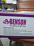 Набір посуду 7 предметів з гранітним покриттям Benson BN-577, фото 5