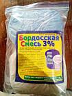 Бордосская смесь 3%  (Бордовська сумиш) бордосская жидкость3%, фото 6